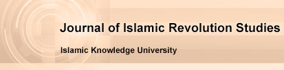 Journal of Islamic Revolution Studies